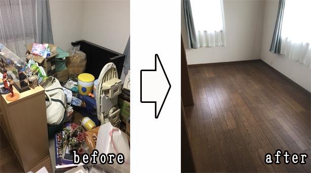 ゴミ屋敷片付け 不用品回収 愛知県名古屋市千種区事例 ビフォーアフター